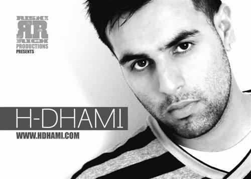 Hdhami_frnt
