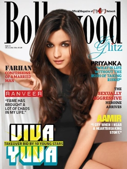 Exclusive Interview with Lubna Rafiq in Bollywood Glitz Issue 11
